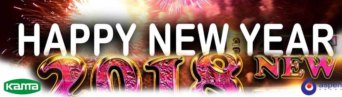 Kama_new_year_2018.jpg